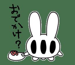 Maison de Waka vol.1 sticker #6230285