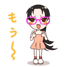 She is Noncyan sticker #6230702