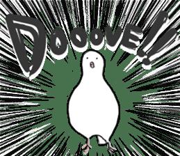 Reaction of pigeon sticker #6237185