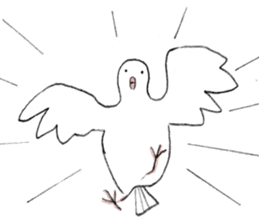 Reaction of pigeon sticker #6237206