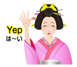 Life of a Modern Ukiyo-e Girl2 sticker #6241619