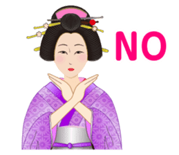 Life of a Modern Ukiyo-e Girl2 sticker #6241623