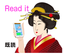 Life of a Modern Ukiyo-e Girl2 sticker #6241644