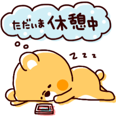 Colorful animal stickers-2-