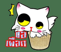 Gigi little white cat sticker #6247114