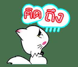 Gigi little white cat sticker #6247116