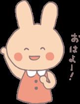 Kinaco's smail sticker sticker #6248108