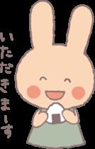 Kinaco's smail sticker sticker #6248112
