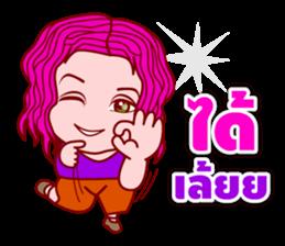 Gigi In Piggy Format (TH) sticker #6248585