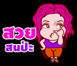 Gigi In Piggy Format (TH) sticker #6248588