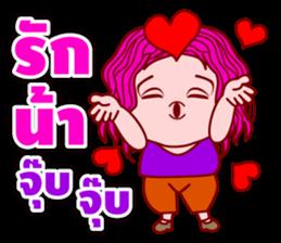 Gigi In Piggy Format (TH) sticker #6248589
