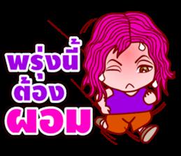 Gigi In Piggy Format (TH) sticker #6248592