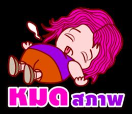 Gigi In Piggy Format (TH) sticker #6248593