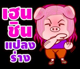Gigi In Piggy Format (TH) sticker #6248598
