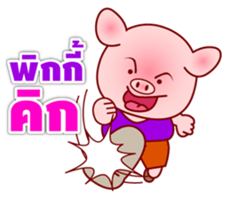 Gigi In Piggy Format (TH) sticker #6248599