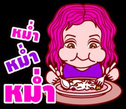 Gigi In Piggy Format (TH) sticker #6248600