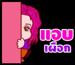 Gigi In Piggy Format (TH) sticker #6248604
