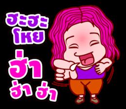Gigi In Piggy Format (TH) sticker #6248605