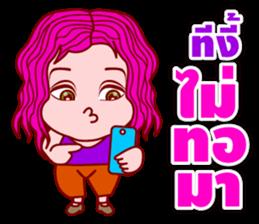 Gigi In Piggy Format (TH) sticker #6248607