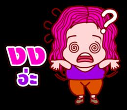 Gigi In Piggy Format (TH) sticker #6248610