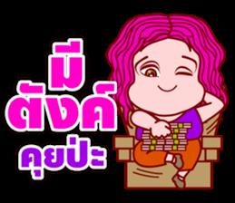 Gigi In Piggy Format (TH) sticker #6248612