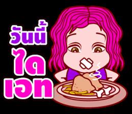 Gigi In Piggy Format (TH) sticker #6248613