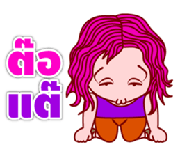 Gigi In Piggy Format (TH) sticker #6248615