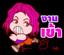 Gigi In Piggy Format (TH) sticker #6248616