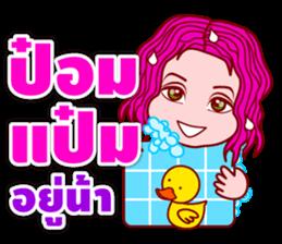 Gigi In Piggy Format (TH) sticker #6248620