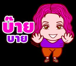 Gigi In Piggy Format (TH) sticker #6248623