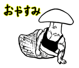 Muscle Mushroom sticker #6250881