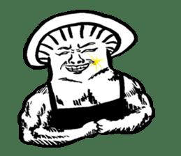 Muscle Mushroom sticker #6250885