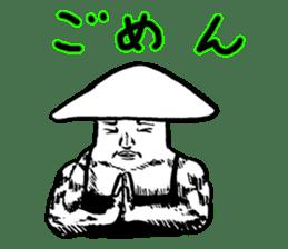 Muscle Mushroom sticker #6250893