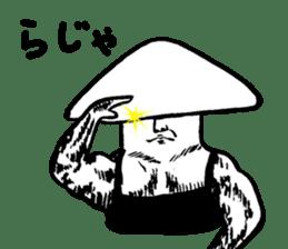 Muscle Mushroom sticker #6250906
