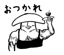 Muscle Mushroom sticker #6250917