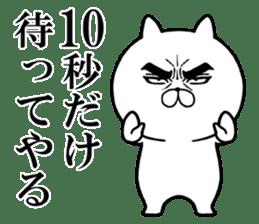 Attractive eye's cat vol.3 sticker #6254736