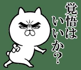 Attractive eye's cat vol.3 sticker #6254738