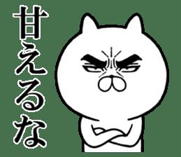 Attractive eye's cat vol.3 sticker #6254739