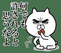 Attractive eye's cat vol.3 sticker #6254740