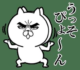 Attractive eye's cat vol.3 sticker #6254743