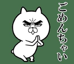 Attractive eye's cat vol.3 sticker #6254744