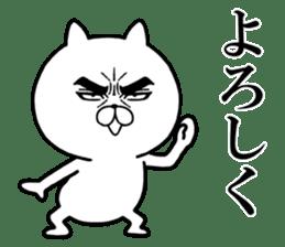 Attractive eye's cat vol.3 sticker #6254747