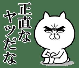 Attractive eye's cat vol.3 sticker #6254748