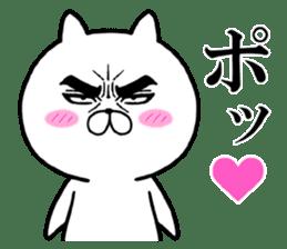 Attractive eye's cat vol.3 sticker #6254749