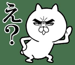 Attractive eye's cat vol.3 sticker #6254751