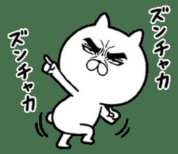 Attractive eye's cat vol.3 sticker #6254753