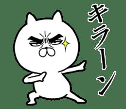 Attractive eye's cat vol.3 sticker #6254755