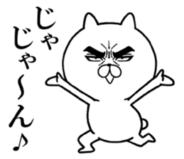Attractive eye's cat vol.3 sticker #6254757