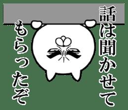 Attractive eye's cat vol.3 sticker #6254760
