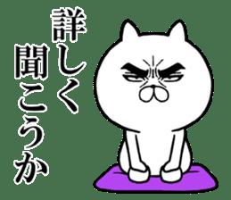 Attractive eye's cat vol.3 sticker #6254761